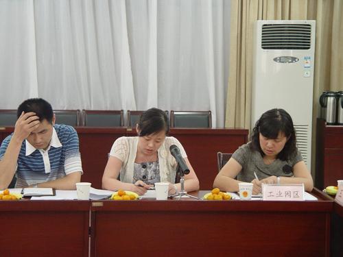 江苏省苏州市院李赞副检察长带队来我院调研城区院建设工作
